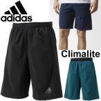 ハーフパンツ メンズ アディダス adidas D2M ウーブンショーツ トレーニング ジム ランニング オールスポーツ 男性 短パン 半ズボン スポーツウェア/MLS41