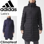 ショッピングアウター ダウンジャケット レディース/アディダス adidas クライマヒート アイスツァイトパーカ ロングコート 女性用 アウター/MMR15