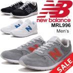 ショッピングLimited ニューバランス NEWBALANCE MRL996/メンズ レディース スニーカー シューズ 靴 リミテッドモデル スエード 限定モデル カジュアルシューズ/MRL996Limited