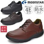 ウォーキングシューズ メンズ カジュアルシューズ スニーカー 靴 防水設計 サイドファスナー 紳士靴 通勤 散歩 幅広 4E くつ ムーンスター MOONSTAR/MS-RP001