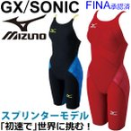 Mizuno ミズノ【FINA承認ラベル付】レディース 競泳水着