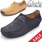 ショッピングクラークス クラークス Clarks /メンズ シューズ 靴 /NATALIE ナタリー/本革 レザー ローファー スエード スェード