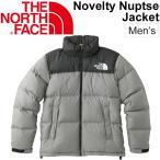 ショッピングアウター ダウンジャケット メンズ ザノースフェイス THE NORTH FACE ノベルティー ヌプシ ジャケット 男性 アウター アウトドアウェア 紳士服 正規品/ND91632