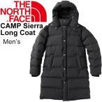 ショッピングアウター ダウンコート ロングコート メンズ  ザノースフェイス THE NORTH FACE キャンプシェラ 男性 アウター アウトドアウェア 防寒着 紳士服 正規品/ND91639