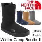 ショッピングFACE ノースフェイス THE NORTH FACE 男女兼用 ウインターブーツ ブーティ ミディアム丈 メンズ レディース 防水 ウォータープルーフ 防寒靴 アウトドア/NF51652