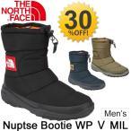 ショッピングFACE ノースフェイス THE NORTH FACE メンズブーツ ヌプシ ブーティ ウォータープルーフ5 ミリタリー 男性 刺繍 ロゴ 防寒靴 くつ スノーブーツ アウトドア/NF51681
