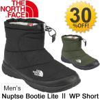 ショッピングFACE ノースフェイス THE NORTH FACE メンズブーツ ヌプシ ブーティ ショート ウォータープルーフ ライト2 男性 防寒靴 アウトドア ウインターブーツ くつ/NF51687