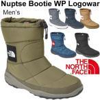 ショッピングNORTH ウインターブーツ メンズ ザノースフェイス THE NORTH FACE ヌプシブーティーウォータープルーフ V 防寒靴 撥水 防水 Nuptse Bootie 正規品/NF51784