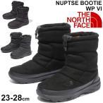 ウィンターブーツ メンズ レディース シューズ ノースフェイス THE NORTH FACE ヌプシ ブーティー ウォータープルーフ 6/ 防寒靴 スノーブーツ /NF51873