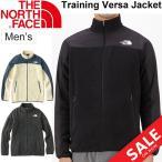 ショッピングNORTH フリースジャケット メンズ/ザノースフェイス THE NORTH FACE トレーニングバーサジャケット 男性用 アウター トレーングウェア 軽量 保温 /NL61772