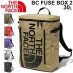 リュック バックパック バッグ/ノースフェイス THE NORTH FACE BCヒューズボックス 2 FUSE BOX 30L/デイパック アウトドア カジュアル 鞄 かばん/NM82000-