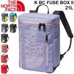 リュック キッズ バックパック 21リットル ノースフェイス THE NORTH FACE BCヒューズボックス 2 デイパック/子供用 ボックス型 A4サイズ対応 鞄 /NMJ82000