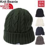 ニットキャップ ニット帽 メンズ レディース ノースフェイス THE NORTH FACE ケーブルビーニー 帽子 ワッチキャップ 防寒アイテム アクセサリ/NN41520