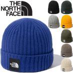 ニット帽 帽子 ビーニー ニットキャップ メンズ レディース/ノースフェイス THE NORTH FACE カプッチョリッド/防寒 アウトドア カジュアル 抗菌防臭 /NN42035