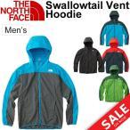 ザノースフェイス メンズ ランニングジャケット THE NORTH FACE ウインドジャケット フーディー 男性 アウター シェルジャケット ポケッタブル /NP21668