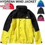 ショッピングNORTH ウインドブレーカー ジャケット メンズ/ザノースフェイス THE NORTH FACE アウトドアウェア 男性用 アウター ナイロン Hydrena Wind Jacket/NP21835