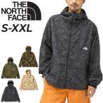 ノースフェイス ジャケット メンズ マウンテンパーカー THE NORTH FACE カモ柄 総柄 アウトドア ウェア アウター ナイロン 正規品/NP71535