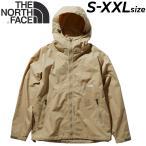 シェルジャケット メンズ ザノースフェイス THE NORTH FACE コンパクトジャケット/アウトドアウェア 男性 アウター ウィンドジャケット 上着 収納袋付き/NP71830