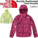ザ・ノースフェイス THE NORTH FACE レディース ランニングジャケット アウターシェル ウインド フーディー 女性用 Novelty Swallowtail Vent Hoodie/NPW21671