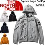 スウェット パーカー メンズ ザノースフェイス THE NORTH FACE スクエアロゴフルジップ アウトドアウェア アウター スエット トレーナー/NT11952