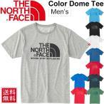 Tシャツ 半袖 メンズ/ザノースフェイス THE NORTH FACE アウトドア カジュアル ロゴT/NT31620