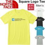 Tシャツ メンズ ザ・ノースフェイス THE NORTH FACE 半...