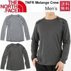 ショッピングNORTH 長袖Tシャツ ランニング メンズ ザノースフェイス THE NORTH FACE L/S TNFR メランジクルー/スポーツウェア 男性用 吸汗速乾/ NT61881