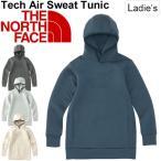 スウェット チュニック レディース ザノースフェイス THE NORTH FACE Tech Air 女性用 トレーニングウェア スエット トレーナー 正規品/NTW61799