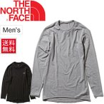 Tシャツ 長袖 メンズ アンダーウエア ノースフェイス THE NORTH FACE ロングスリーブ ウォーム クルー アウトドアウェア/NU65135【返品不可】