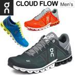ショッピングマラソン シューズ ランニングシューズ メンズ オン on クラウドフロー CloudFlow ランニング マラソン レース 靴 男性用 メッシュ 軽量/154247M