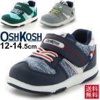 ショッピングベビーシューズ オシュコシュ ベビーシューズ OSHKOSH Bgosh ベビー靴 ベビースニーカー 子供靴 幼児 男の子 12cm-14.5cm 男児 ベロクロ/OSK-B405