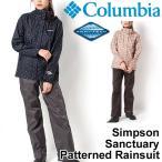 レインスーツ レインウェア レディース コロンビア Columbia アウトドアウェア 雨合羽 雨具 ジャケット パンツ 女性 上下セット 登山 正規品/PL0013