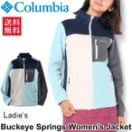 フリースジャケット レディース コロンビア Columbia バックアイスプリングス アウトドアウェア 女性 アウター 保温 防寒 トレッキング/PL3054
