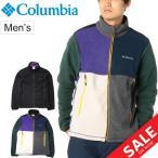 フリースジャケット メンズ コロンビア columbia バックアイスプリングスジャケット 男性 アウトドアウェア 防寒着 保温 キャンプ/PM1664