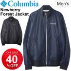 ショッピングアウター アウトドアジャケット メンズ コロンビア Columbia ニューベリーフォレスト 男性 アウター 登山 トレイルハイク トレッキング 撥水 ジャンバー ブルゾン/PM5357