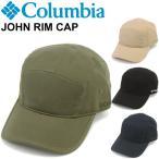 キャップ アウトドア 帽子 コロンビア Columbia ジョンリムキャップ レディース メンズ トレッキング ハイキング フェス 紫外線対策 UPF50 男女兼用/PU5220