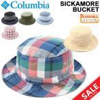 ハット 帽子 メンズ レディース コロンビア Columbia シッカモアバケット/リバーシブル コットン アウトドア トレッキング ハイキング フェス /PU5325