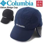 ショッピングキャップ キャップ 帽子 メンズ レディース/コロンビア Columbia オビオンリッジキャップ/耳当て付き アウトドア カジュアル アクセサリ/PU5391