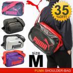 エナメルバッグ/プーマ/PUMA/Mサイズ/マット タイプB/ショルダーバッグ スポーツバッグ /072404
