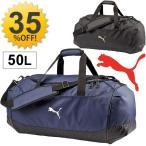 プーマ PUMA トレーニング J ダッフルバッグ Mサイズ 50L ボストンバッグ スポーツバッグ 試合 遠征 合宿 旅行 ジム 鞄 かばん メンズ ユニセックス /puma073294