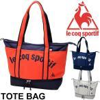 ルコック トートバッグ le coq sportif スポーツバッグ ジム マザーズバッグ スウェット 鞄 かばん QA670863 レディース メンズ カジュアルバッグ/QA-670863