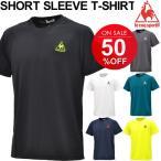 半袖 Tシャツ ルコック lecoqsportif メンズ 半そでシャツ ワンポイント ランニング ジョギング カジュアル ウェア 男性 QB012175/QB-012175tops