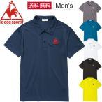 半袖 ポロシャツ メンズ ルコック le coq sportif  襟付き 半袖Tシャツ トレーニングウェア 吸汗速乾 UVカット UPF15 QB712275 スポーツカジュアル/QB-712275