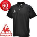 ポロシャツ 半袖 メンズ ルコック le coq sportif 半そでシャツ スポーツ カジュアル クールビズ 男性用 ウェア 吸汗速乾 黒 ブラック QS710125 /QS-710125
