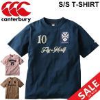 半袖 Tシャツ 厚手 メンズ カンタベリー canterbury スポーツスタイル カジュアル ウェア 男性 刺繍 ワッペン クルーネック トップス/RA30590