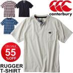 ショッピング半袖 半袖Tシャツ メンズ/カンタベリー canterbury/ボーダー ラガーシャツ スポーツウェア スポーツカジュアル 紳士・男性用 / RA37054