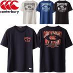 ショッピング半袖 半袖Tシャツ メンズ カンタベリー canterbury /ラグビー バックプリント ラガーシャツ スポーツウェア スポーツカジュアル 紳士・男性用 T-SHIRT/RA37405