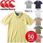 ラガーシャツ メンズ 半袖ポロシャツ/カンタベリー canterbury/ワンポイント シンプル ラグビー スポーツウェア タウンユース カノコポロ 紳士/RA38146 RA38147