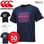 Tシャツ 半袖 メンズ カンタベリー canterbury 限定モデル ラグビー ウェア 男性用 スポーツウェア 半袖シャツ クルーネック T-SHIRT  [cante18]/RA38184