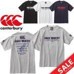 Tシャツ 半袖 メンズ カンタベリー canterbury プリント TEE ラグビー トレーニング スポーツウェア 男性用 タウンユース 紳士/ RA38411